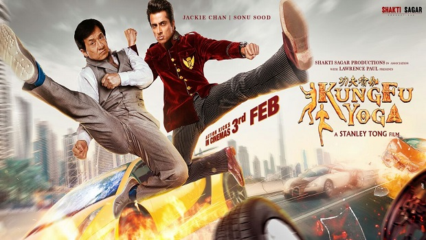 Movie Review! कुंग फू योगा – योगा करने की पूरी व्यवस्था