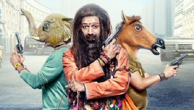 Movie Review | बैंक चोर : साहिल वैद्य का अभिनय और सस्पेंस