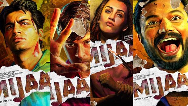 Movie Review! गुजराती फिल्म मिजाज : मस्ती, एक्शन और इमोशन कॉम्बो