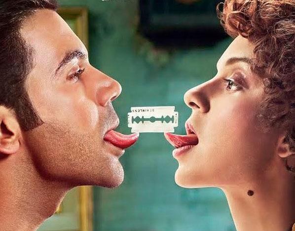 Movie Review : कंगना रनौट और राजकुमार राव जजमेंटल है क्या