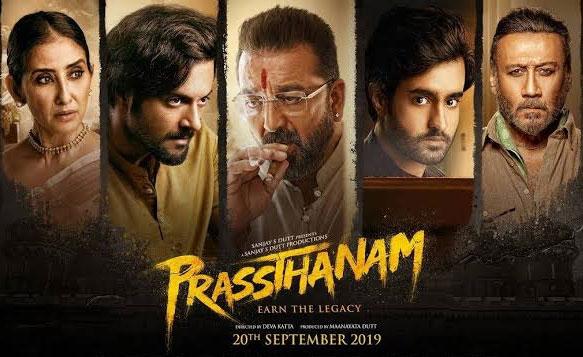 Movie Review : देवा कट्टा और संजय दत्त की प्रस्थानम
