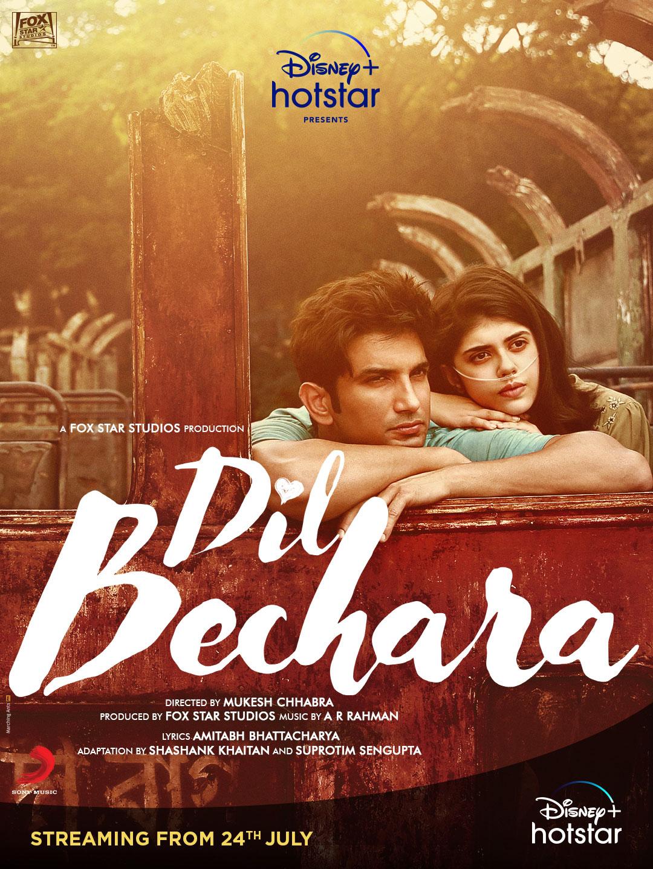 क्या आप ने देखा – सुशांतसिंह राजपूत की अंतिम फिल्म 'दिल बेचारा' का ट्रेलर