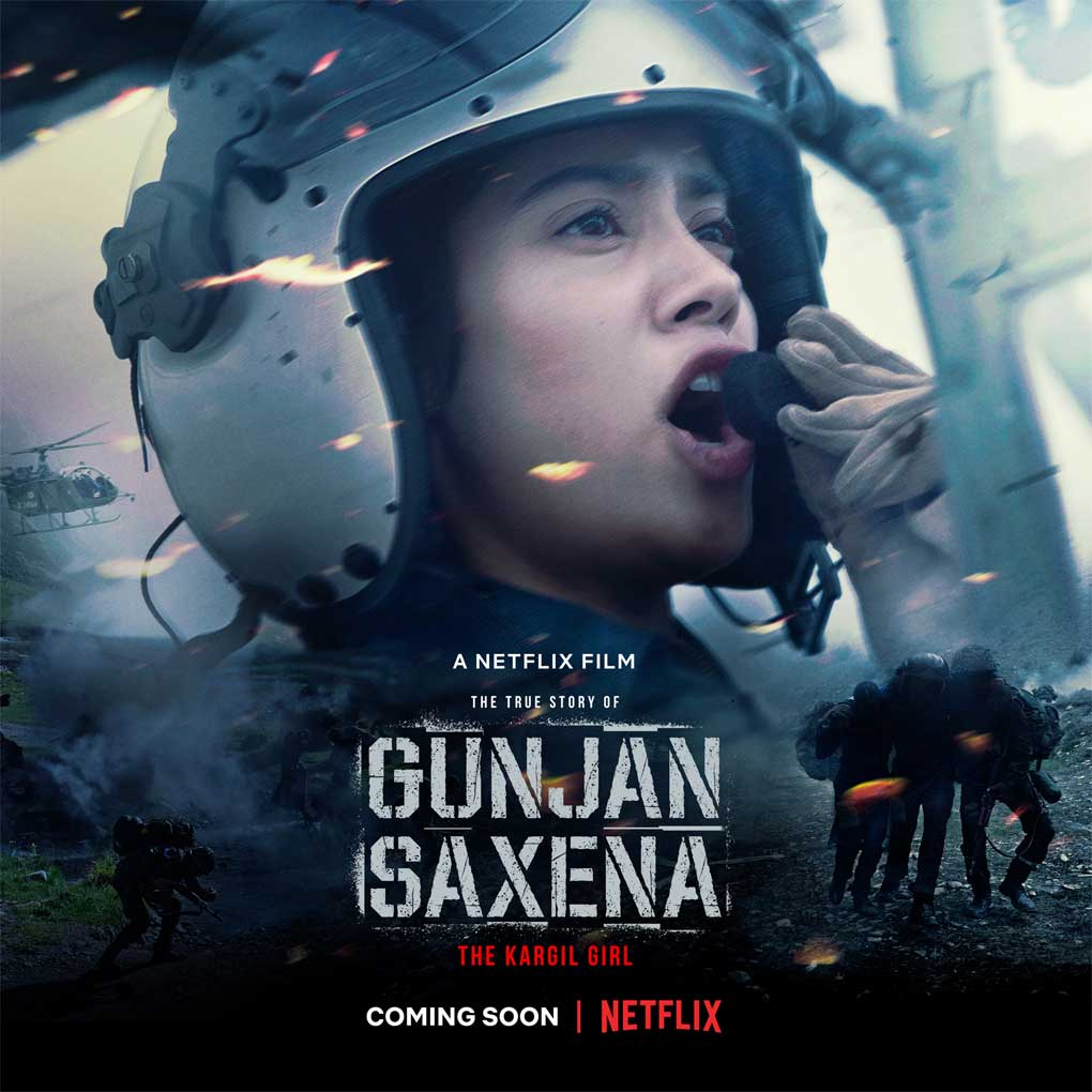 Gunjan Sexena Movie