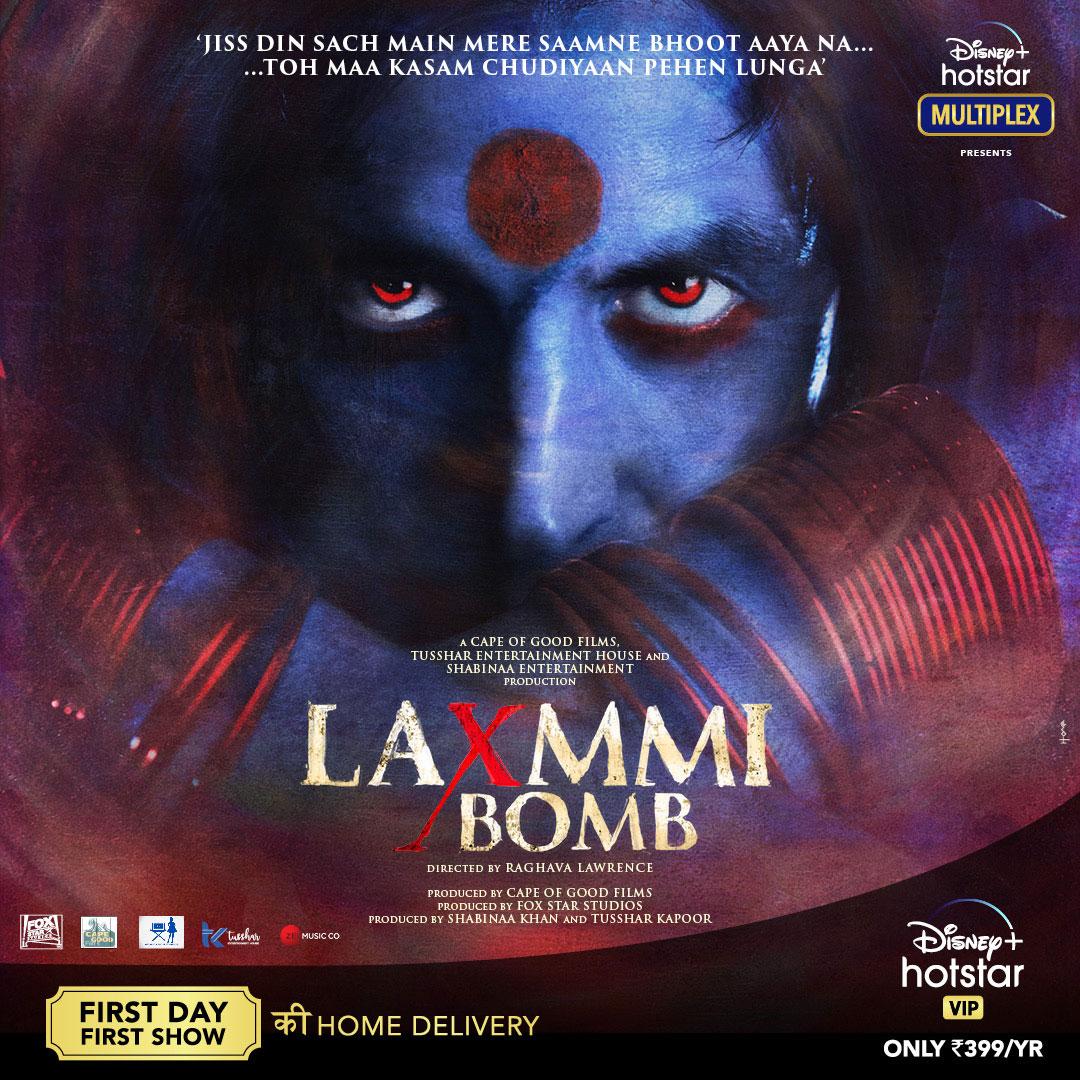 Disney+Hotstar पर रिलीज होंगी अक्षय कुमार अभिनीत लक्ष्मी बंब समेत सात बड़ी फिल्में