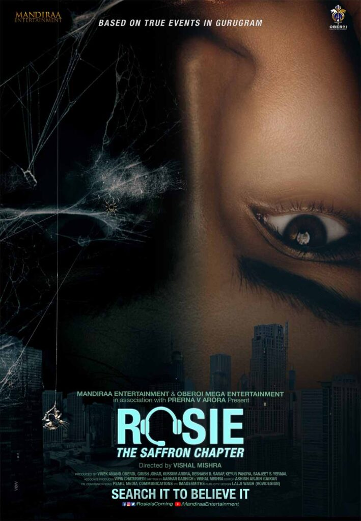 Rosie Movie Poster
