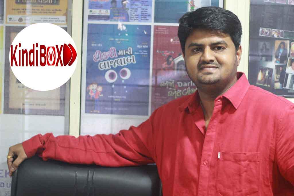 गुजरात आंचल के लिए KindiBox ने विवेक शाह प्रोडक्शन से मिलाया हाथ