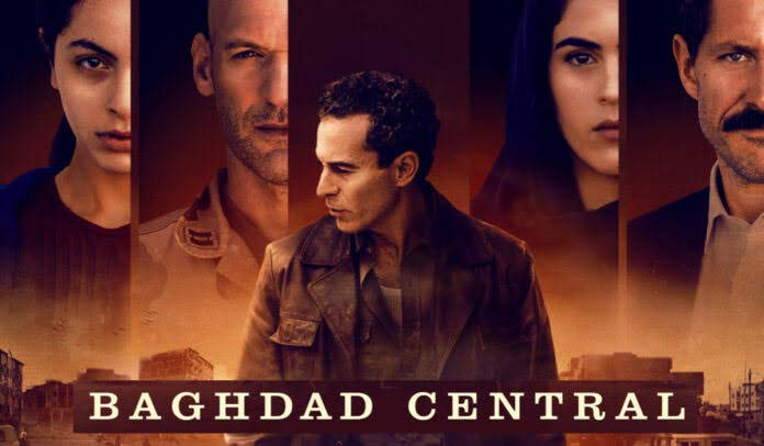TV/OTT Series Review : ब्रिटिश क्राइम थ्रिलर ड्रामा बग़दाद सेंट्रल