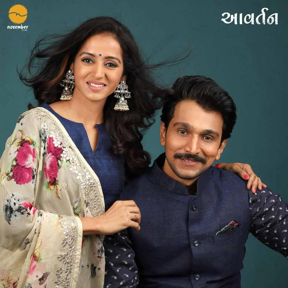 प्रतीक गांधी की अगली गुजराती फिल्म घोषित, पत्नी भामिनी ओझा गांधी के साथ करेंगे स्क्रीन शेयर